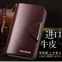 Men Genuine Leather Wallet Large capacity double zipper Purse Casual Long Business Male Clutch Wallets Large capacity Brown bag genuine leather business men wallets flap hand bag double zipper handy clutches wallet large clutch bag