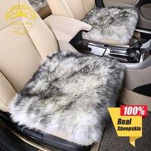 Real fur natrual sheepskin car seat cover Facotory Lowest price, professional quality цена в Москве и Питере
