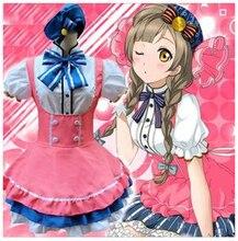 Amor En Vivo! minami kotori cosplay traje de carnaval para las mujeres ropa de anime fancy dress traje de mucama
