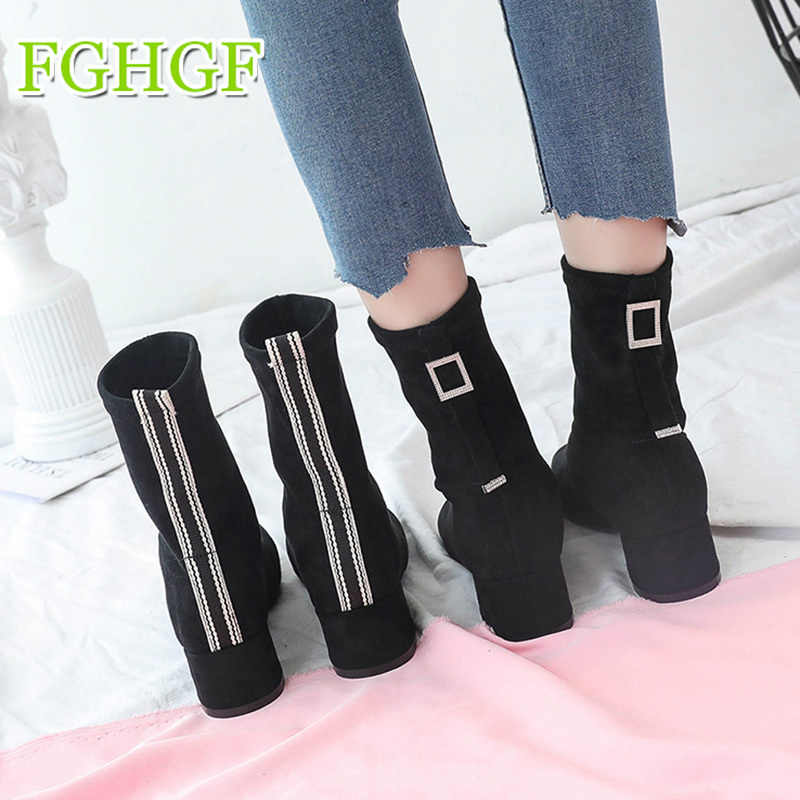854b4fdf4b30 2018 New Women s Boots Yarn Elastic Ankle Boots Thick Heel High Heel Short  Boots Shoes Woman