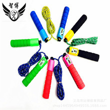 Students special skipping rope counting and number students