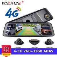 WHEXUNE 4G ADAS 10Dash Camera FHD 1080P Rear View Camera DVR With Four Cameras Left Right Blind Zone 360 Degree Dashcam 8 Core