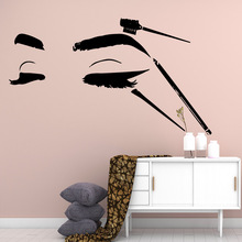Lovely eyes Vinyl Wallpaper Roll Furniture Decorative For Kids Room Decoration Removable Decor Wall Decals