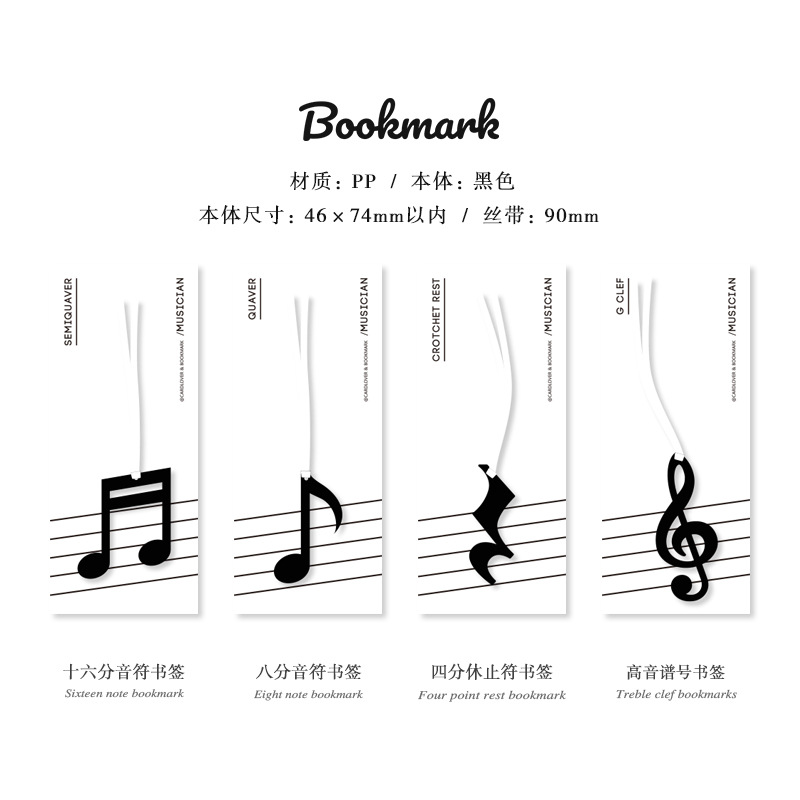 VERY Special Creative Black Musician Semiquaver Bookmark Musical Note Bookmarks School Office Stationery Supplies Gifts 1PC