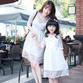 Семья взгляд девушка и мать мама и дочь кружевном платье соответствия мать дочь одежда мать дочь свободного покроя платья 2 цвета