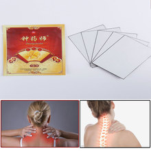 10pcs Plaster Self-heating Pian Relief Patches China Traditional Relaxing Backache Reliefing Pain Killer Medical