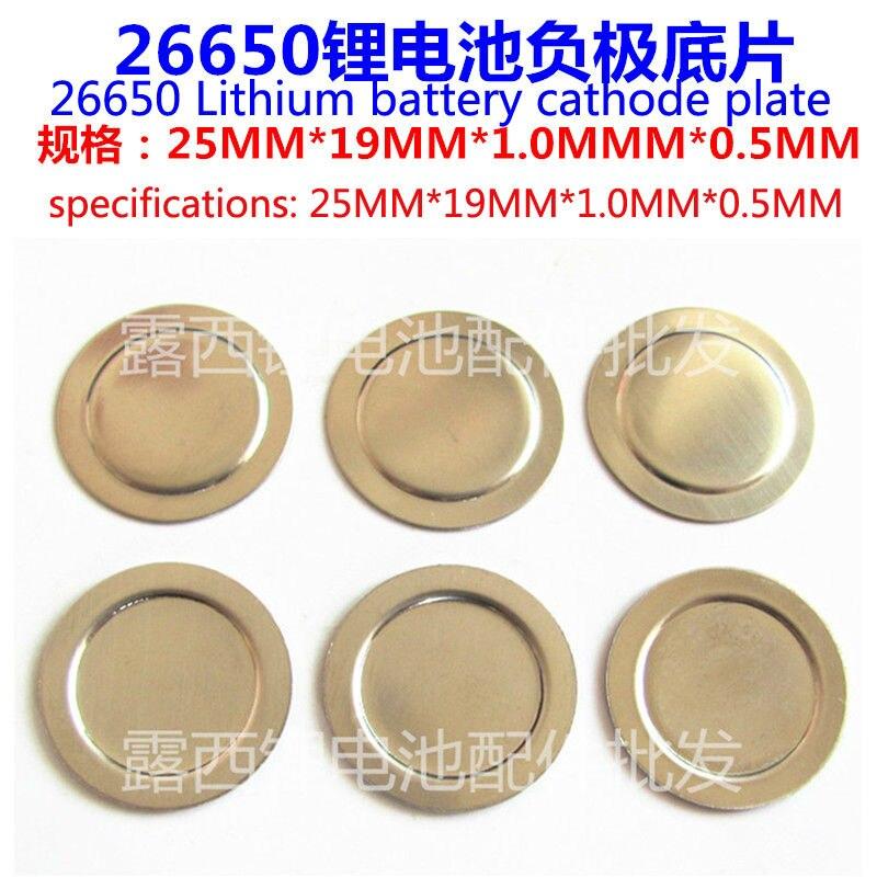 25pcs/lot 26650 Lithium Battery Cathode Spot Welding Cap Negative 26650 Lithium Battery Negative Plate Negative Plate