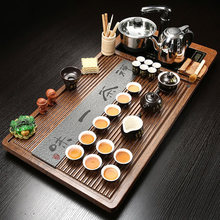 Chinese teawar set solid wood tea tray Home ceramic automatic ceremony Simple Large Number kungfu Table gift preferred