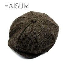 2018 Real Haisum David Beckham Same Design Casual Octagonal