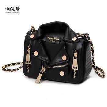 360ac9d2847e Новая европейская брендовая дизайнерская цепь мотоциклетная сумка женская  одежда плечо заклепки куртка сумки сумка-мессенджер женская ко.