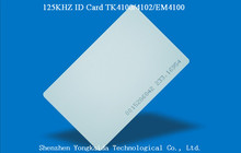 10000pcs/lot 125KHz TK4100 /EM4100 NFC card blank ID Card smart card printable customized card