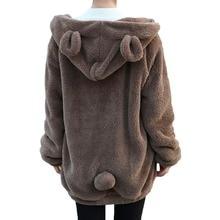 Hot Sale Women Hoodies Zipper Girl  Winter Loose Fluffy Bear Ear Hoodie Hooded Jacket Warm Outerwear Coat cute sweatshirt H1301