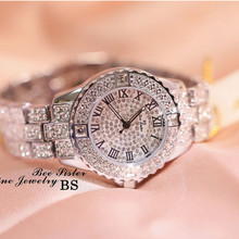 New Fashion  Womens Watch High-end Full Crystal Female Quartz Wrist