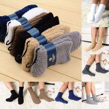 Black White Unisex Men Winter Warm Soft Thick Socks Sleep Bed Floor Fluffy Socks