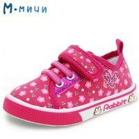 Mmnun 2018 لطيف الزهور زهرة الفتيات أحذية الأطفال حذاء طفل فتاة أحذية عالية الجودة تنفس رياضية ل يتل بنات