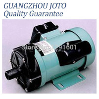 MP 100RM 250W Magnetic Water Pump Magnetic Drive Centrifugal Water Pump