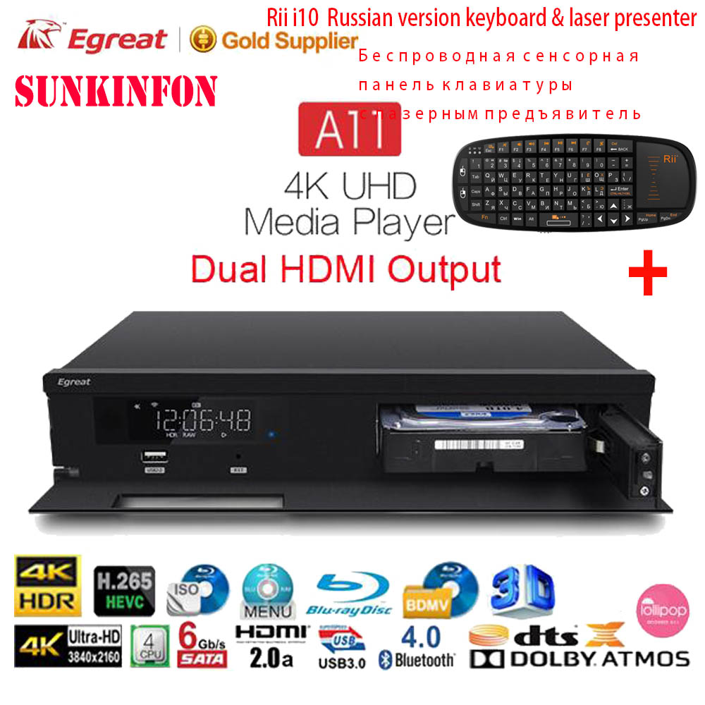 Egreat A11 3D 4 k Blu-Ray HDD Media Player Bluetooth 4.0 2g/16g Android TV Box Casa teatro HDR 10 2.4g/5g WiFi Dolby Atmos/DTS: X