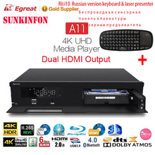 Egreat A11 3D 4K Blu-ray HDD Media Player Bluetooth 4.0 2G/16G Android TV Box Home Theatre HDR 10 2.4G/5G WiFi Dolby Atmos/DTS:X egreat a8 tv box 4k uhd blu ray media player 2g 8g android 5 1 hdr kodi