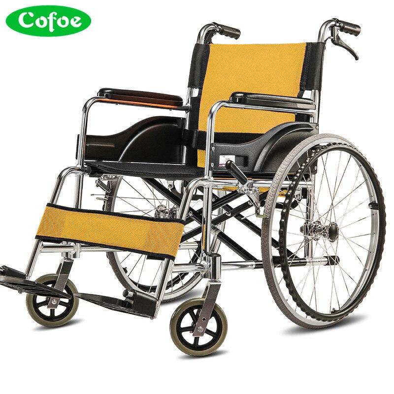где купить Portable Cofoe Yiqiao Wheelchair Manual Aluminium Alloy Travel Scooter with Handbrake for Old People the Disabled Health Care по лучшей цене
