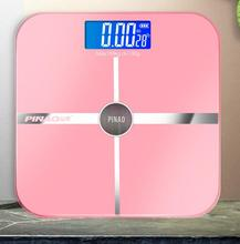 Electronic Scale Weighing Scale Household Precision Small Scale Charging Type Weighing Meter Bathroom Scales free shipping original new bc ii thermal print head fit for electronic scale bizerba bcii bs sc weighing scale printhead