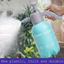 2019 nova 2l pulverizador portátil pressão jardim fogger garrafa chaleira planta flores rega pode pressurizado pulverizador ferramentas de jardinagem