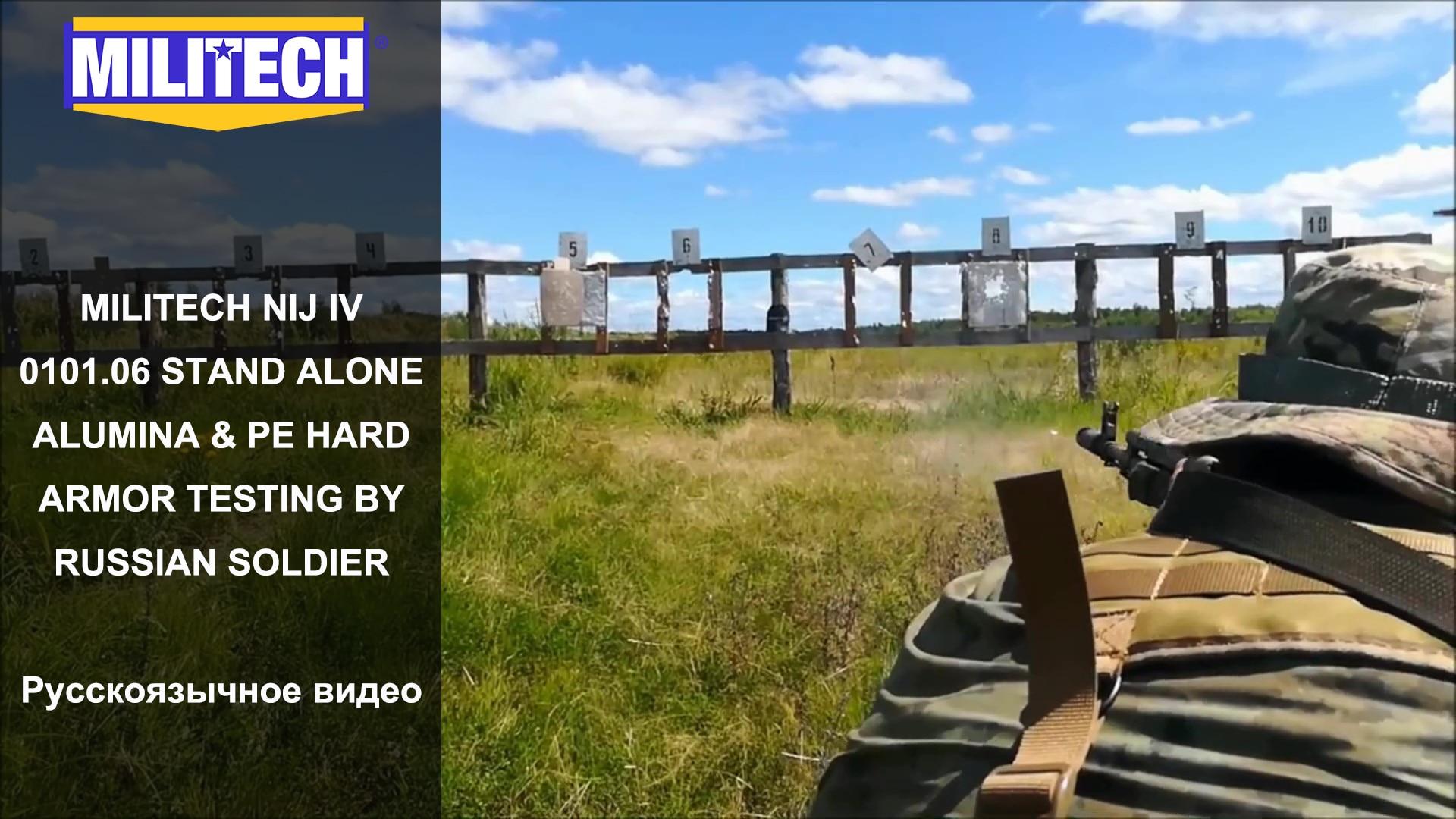 Test Video--Militech 10x12 NIJ IV Alumina Ceramic&PE Panel Russia Customer's Testing Video