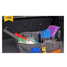 Car trunk finishing storage compartment multifunctional folding bag