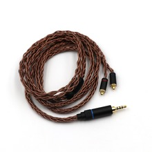 Linsoul HC-08 HiFi OCC 8 Strands 19 Core Braided Earphone Cable for Audiophile IEM Earbud