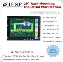 8U 17 นิ้ว Rack Mount PANEL PC,Core i3 3217U CPU,4 GB RAM,500 GB HDD, 5 * COM,6 * USB,17 นิ้วแผง PC,OEM/ODM