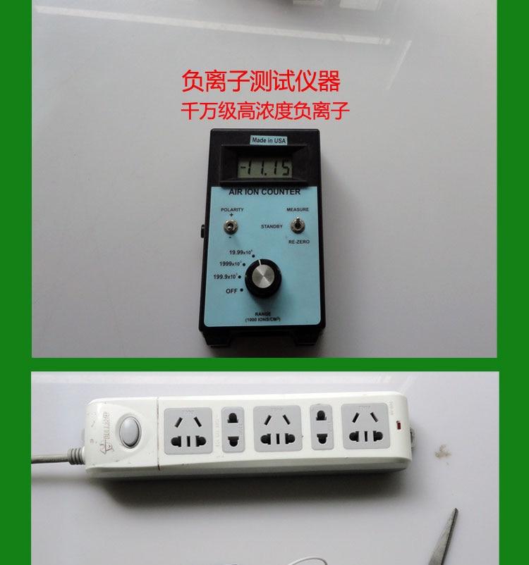 AC220V плазменный генератор свежий стерилизации дыма, дым, Запах очистки воздуха, дым туман и дымка эксперты