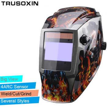 Pro Rechangeable Battery 4 Arc Sensor Solar Auto Darken/Shading Grinding Tig Arc Big View Welding helmet/Welder Goggle/Mask/Cap - DISCOUNT ITEM  42% OFF Tools
