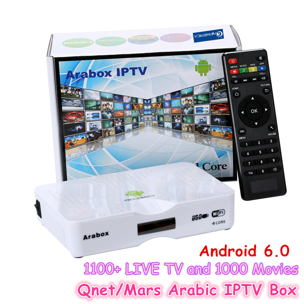 US $53 0 25% OFF|2018 Cheapest Arabox Arabic IPTV box,Azamerica Arabic TV  Box No Monthly Fee IPTV Europe Arabic TV Box more Than 1300 channels-in