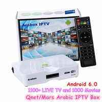 2019 Cheapest Arabox Arabic IPTV box,Azamerica Arabic TV Box No Monthly Fee IPTV Europe Arabic TV Box more Than 1300 channels