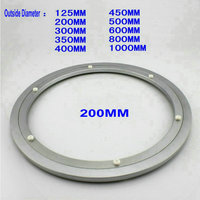 Free Shipping Wholesale Outside Dia 200 MM 8 Inch Quiet Solid Aluminium Lazy Susan Bearing Dining