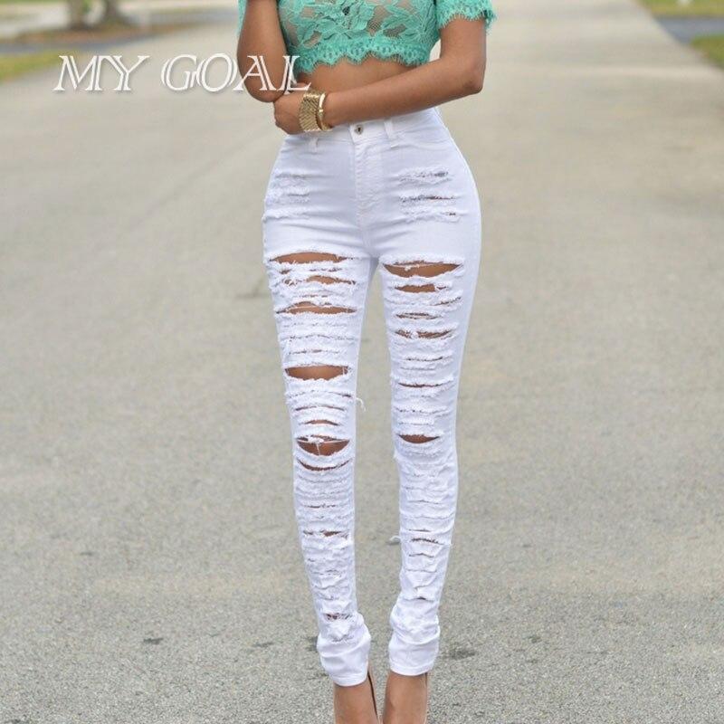 Online Get Cheap Ripped High Waisted Jeans -Aliexpress.com ...