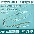 Бесплатная Delivery.17 дюймовый 19 дюймовый 22 дюймовый широкоформатный LED strip комплект универсальный модернизации LED яркость подсветки ЖК-дисплея регулируется