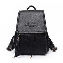 Высокое качество PU кожаные женские рюкзаки для дамы сумки на ремне школы моды рюкзак женский дорожные сумки Bolsa feminina F096