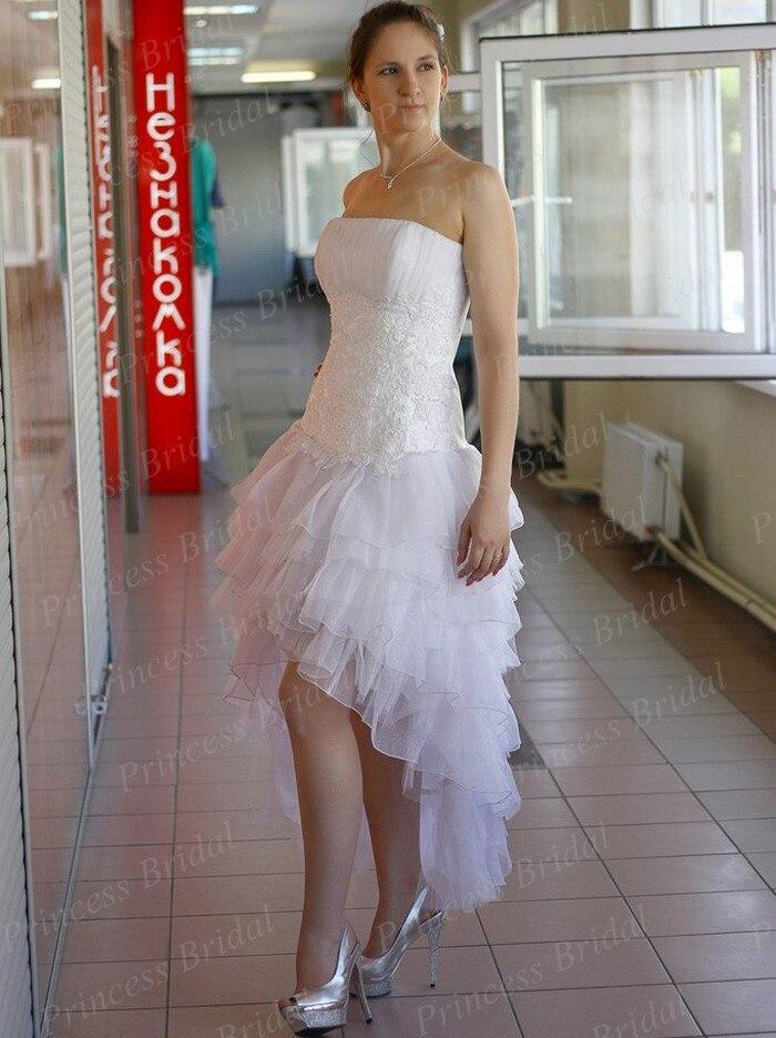 Hemming long dresses