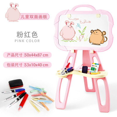 Childrens drawing board easel double-sided magnetic writing board toy baby color graffiti bracket small blackboardChildrens drawing board easel double-sided magnetic writing board toy baby color graffiti bracket small blackboard