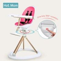 Горячая мама стульчики для кормления Многофункциональный портативный детка стол стул складной стол.