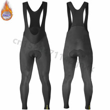 MAVIC Pro Men Cycling Long bib Pants 9D Gel Padded Pad Thermal Fleece Road Bike Tights Long Pants Winter Outdoor Sports Trousers недорого
