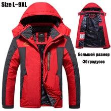 L~9XL Winter Jacket Men Brand Thicken Warm Parka Velvet/Fleece Hooded Windproof Waterproof Outerwear Coats Windbreaker Men CF014