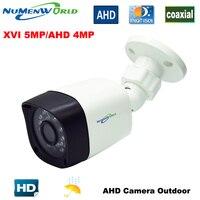 Outdoor AHD camera 4.0MP HD CCTV Security Bracket Camera 4MP with IR CUT 24 IR LEDs Night Vision Analog Video camera