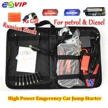Автомобиль Пусковые устройства Портативный Запасные Аккумуляторы для телефонов 4USB Мощность Многофункциональный автомобиль Start джемпер аварийного авто Батарея Booster Starter