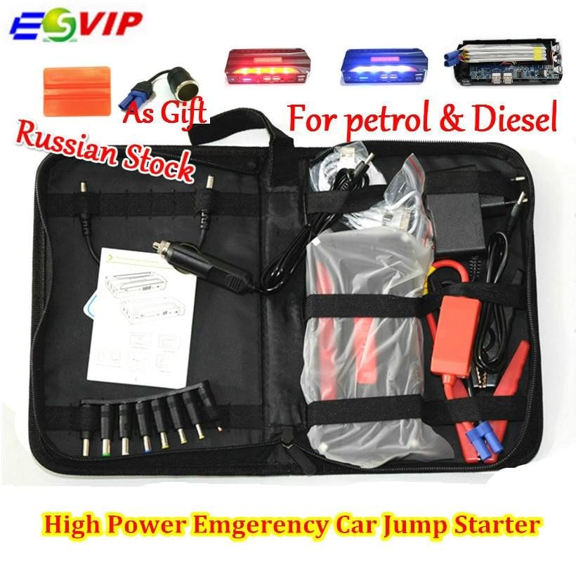 Car Jump Starter Portable Power Bank 4USB Power Multifunction Vehicle Start Jumper Emergency Auto Battery Booster Starter
