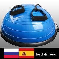 58cm Yoga Balance Ball Gym Workout Ball Pilates Half Yoga Ball Exercises Training Fitball With Strings and Pump