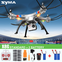 SYMA X8C X8W X8G 2.4G 4CH 6 Axis Professional FPV RC Drone With 8MP HD Camera Quadcopter Wifi Real-time Transmit  Helicopter
