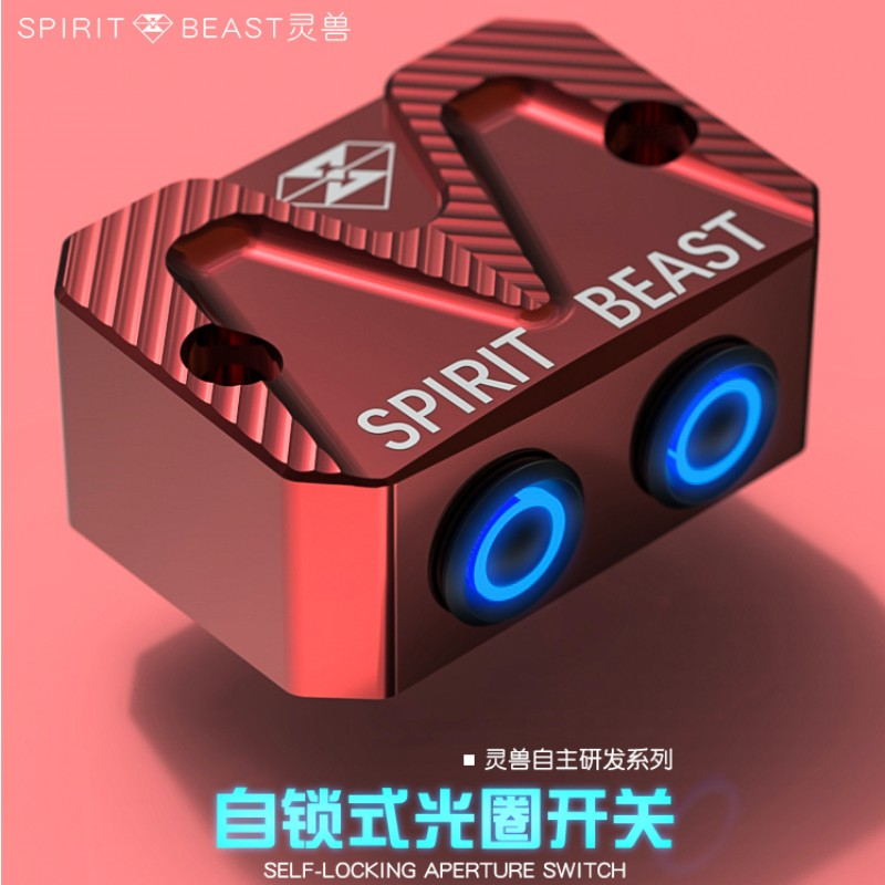 SPIRIT BEAST Motorcycle modified Switches very cool styling Spotlight Switch Assembly Pump Cover keep safe easy control