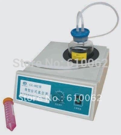 Compact Desktop Vacuum Pump/ Benchtop Vacuum Pump vacuum pump inlet filters f007 7 rc3 out diameter of 340mm high is 360mm