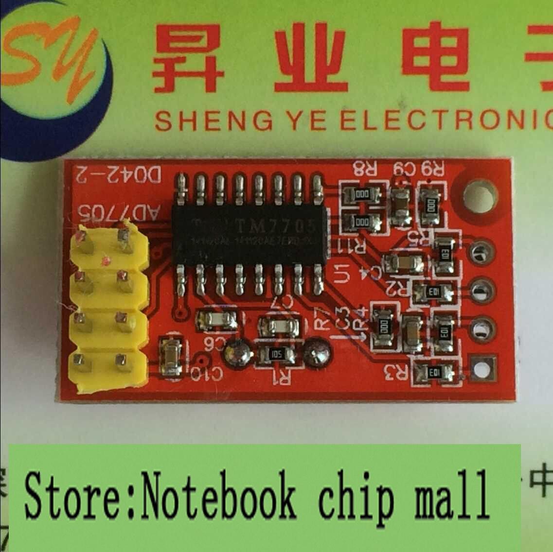 Free shipping 5pcs/lot AD7705 Dual 16-bit ADC data acquisition module SPI interface programmable input gain TM7705 new original
